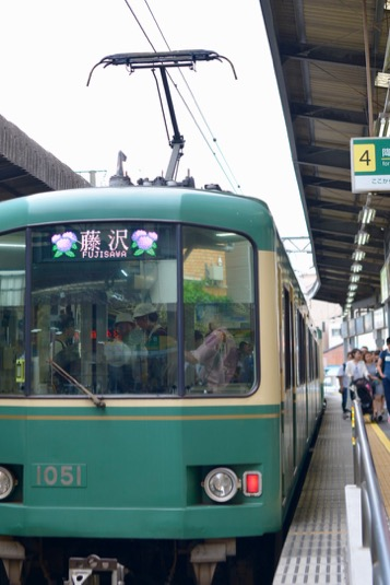 DST_5250.jpg